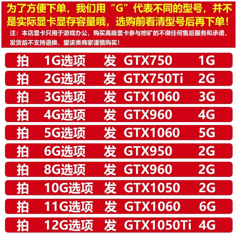 特價3C~二手七彩虹技嘉華碩GTX960/1060/950 2g4g6g吃雞遊戲製圖電腦顯卡