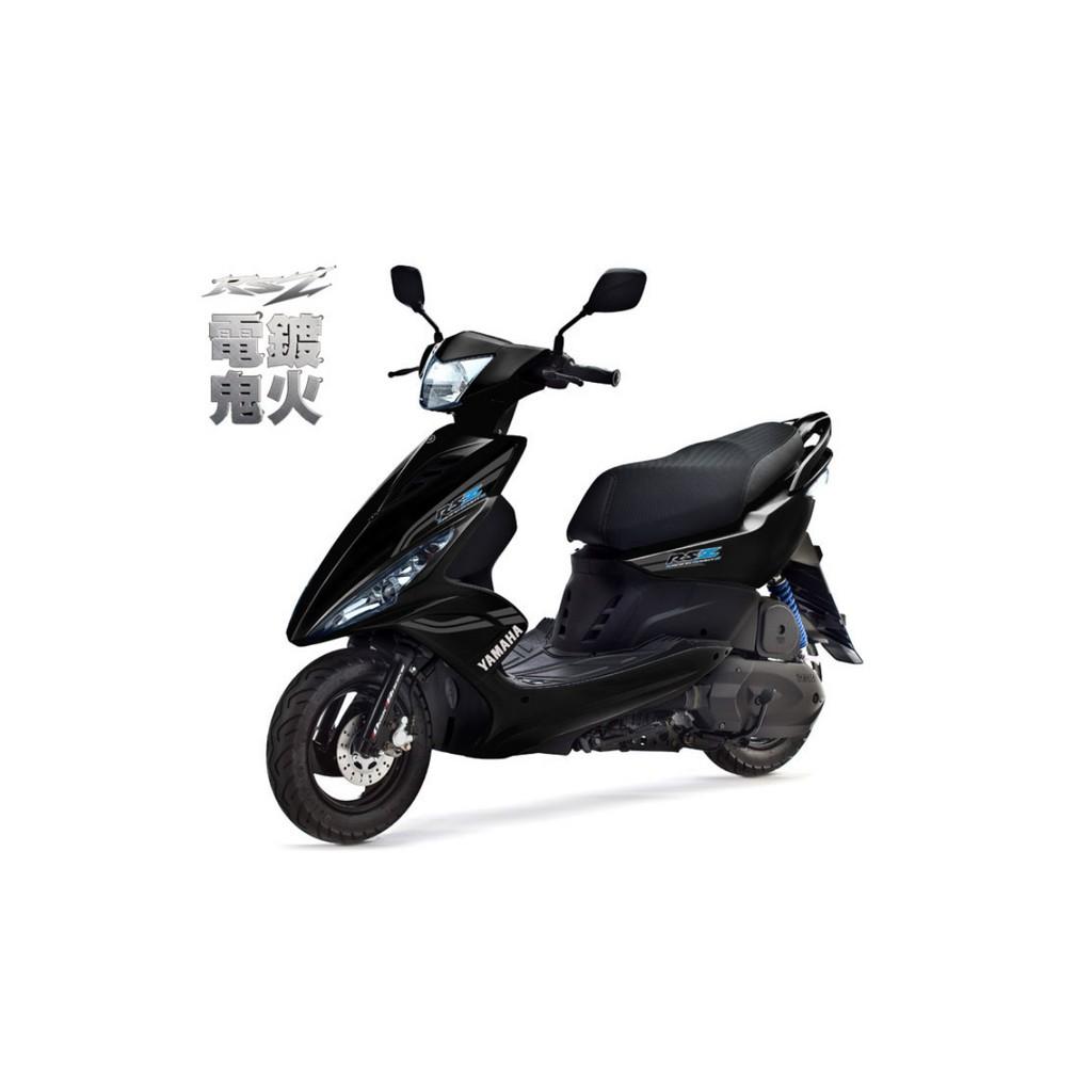 山葉錦昌機車-RSZ100 原廠大燈 原廠品質保證