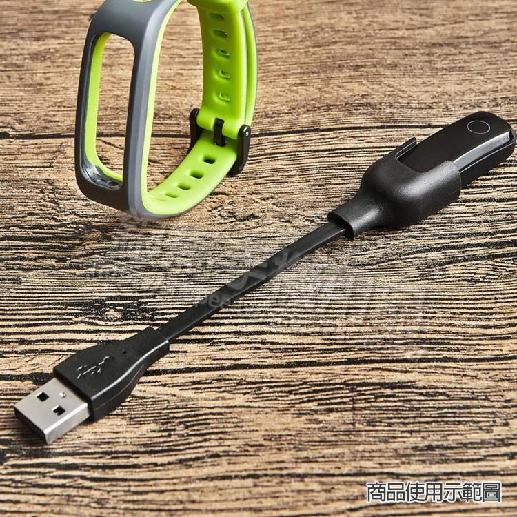 華為 HUAWEI Band 3e、Honor Band 4 Running 智慧手錶充電線充電頭/藍牙智能手表充電接頭