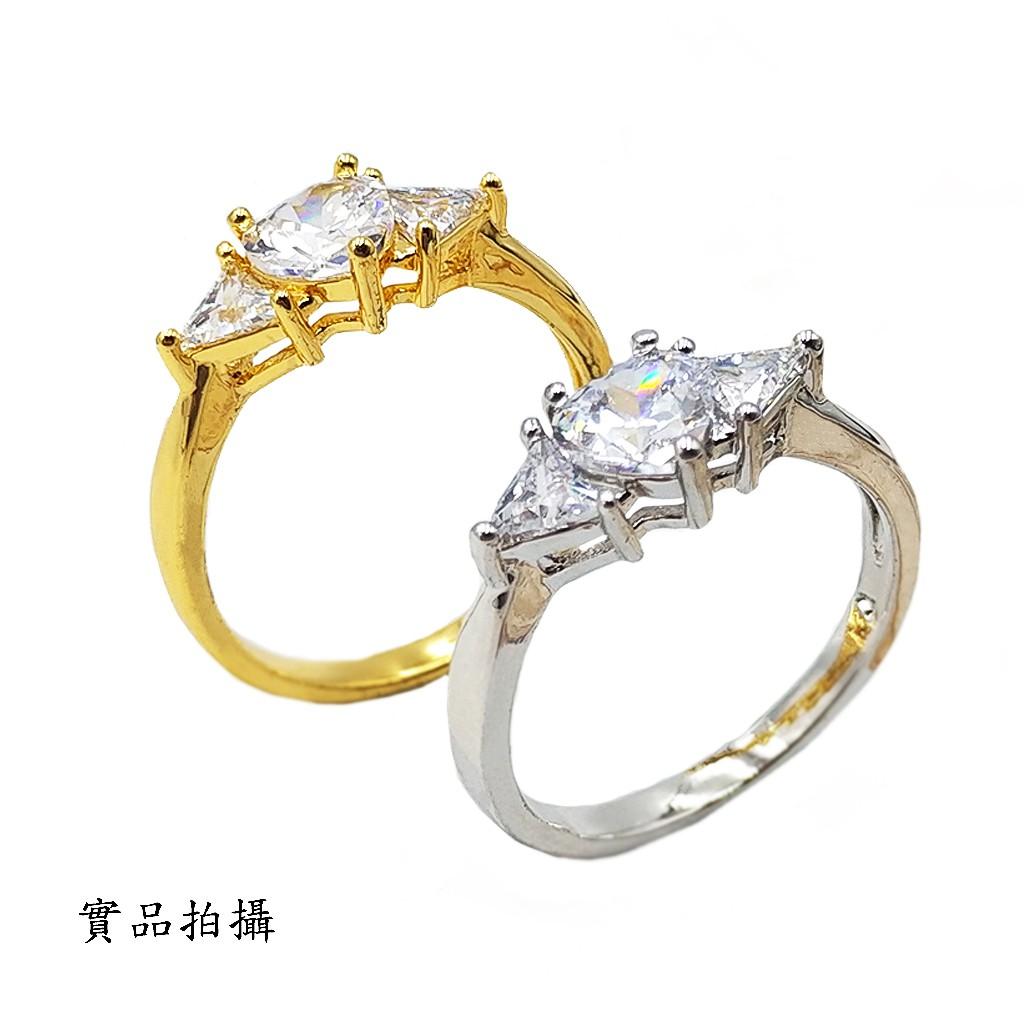 戒指 6-9號 韓系典雅戒指 基本款 鍍24k金 韓國鋯石 艾豆『H3971』