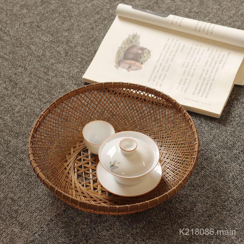 【熱銷】大漆手工竹編茶具收納筐 新中式茶室水果籃竹筐點心盤 竹製工藝品