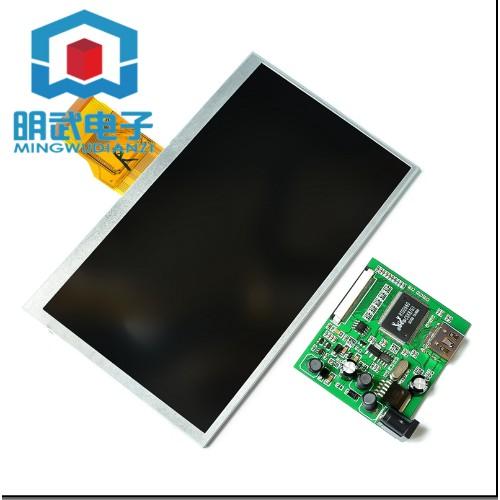 相容 Banana Pi ,Raspberry Pi 配套7寸TFTLCD HDMI介面