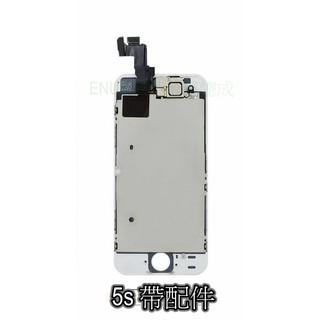 現貨 iphone 6 6plus 6s 6s plus 7 7plus 8 8plus帶配件 液晶螢幕總成 螢幕帶配件 臺南市