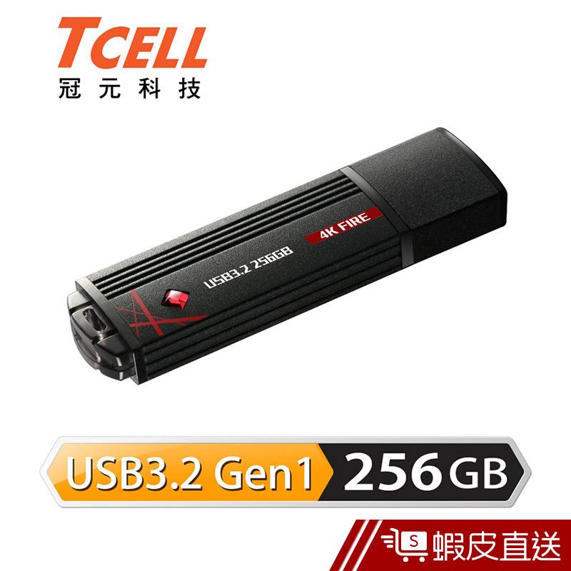 TCELL 冠元-USB3.2 256GB 4K FIRE 璀璨熾紅隨身碟  現貨 蝦皮直送