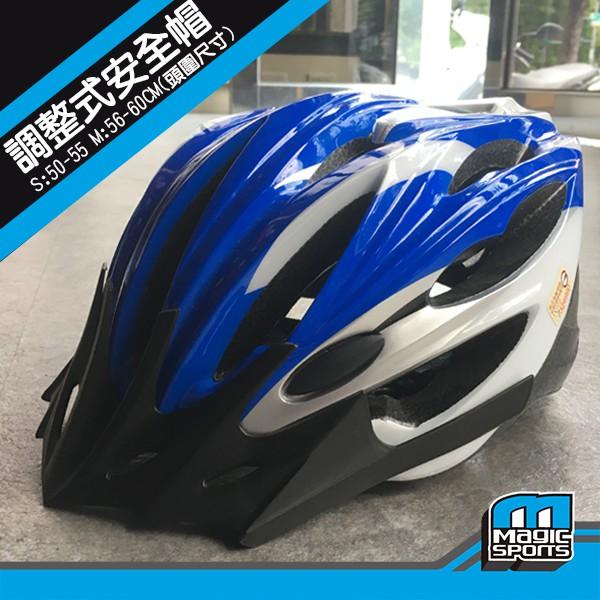 【第三世界】(HUNGTA輕量化安全帽-B)直排輪 滑板 特技 蛇板 飄移板 雙龍板 多款顏色/尺寸