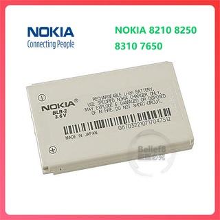 諾基亞 Nokia 8210 8250 原廠電池 BLB-2 8310 7650 5210 H118 8910i 桃園市