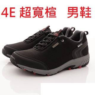 26號 現貨即出 日本第一機能牌 Moonstar 月星 男鞋 4E寬楦 防水 運動鞋 健走鞋 黑色 SUSDM026 臺北市