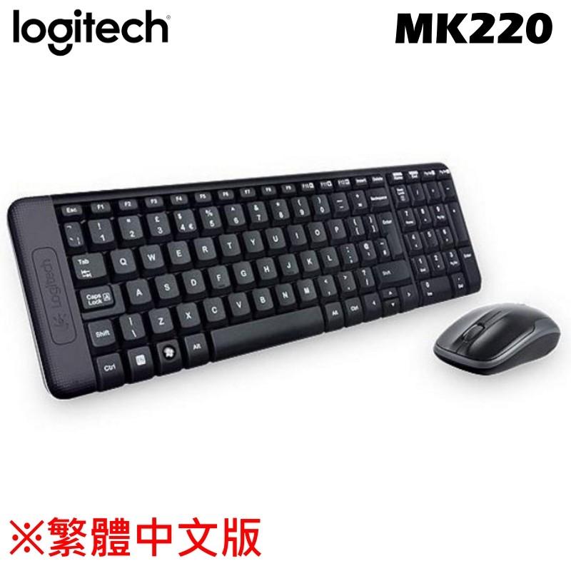 Logitech 羅技 MK220 無線鍵盤滑鼠組 繁體注音版 三年保固