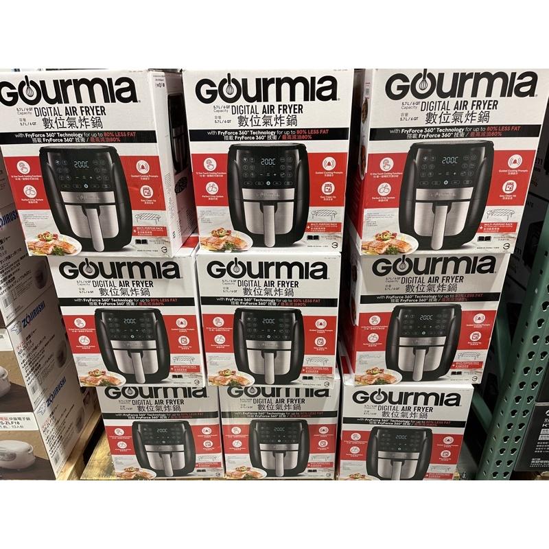 Gourmia氣炸鍋 預購‼️