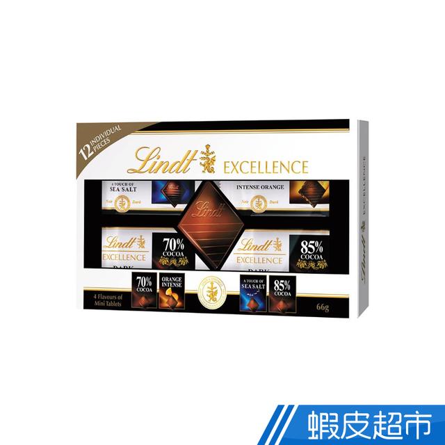 瑞士蓮 極醇系列綜合黑巧克力(盒裝)66g 現貨 (部分即期) 蝦皮直送