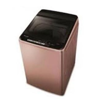 Panasonic國際牌15KG溫水變頻直立式洗衣機NA-V150GB-PN(玫瑰金) 新北市