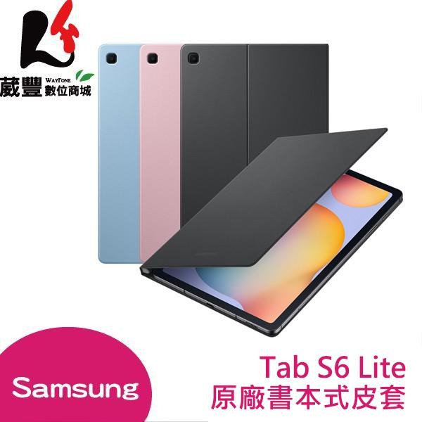 SAMSUNG Galaxy Tab S6 Lite 原廠書本式皮套【葳豐數位商城】