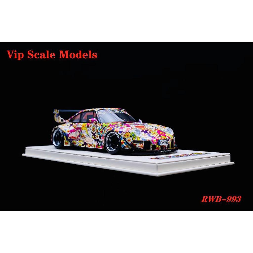 【模例】Vip model 1/18 Porsche RWB 993 太陽花塗裝