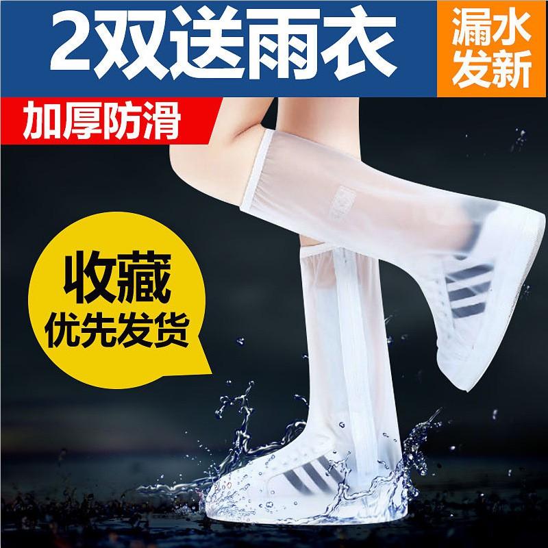 中高筒雨鞋高筒加厚女lovely學生高筒兒童男防水下lovely雨天鞋套16-30天lovely耐磨