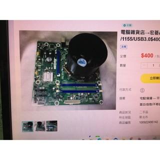 1155主機板 宏碁 Acer IPISB-VR(M1930) 支援USB3.0 二手良品 $400 新北市