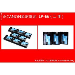 CANON原廠電池LP-E6 LPE6二手美品5D4 5D3 6D2 6D 80D 70D 5D2 7D2 7D 新北市