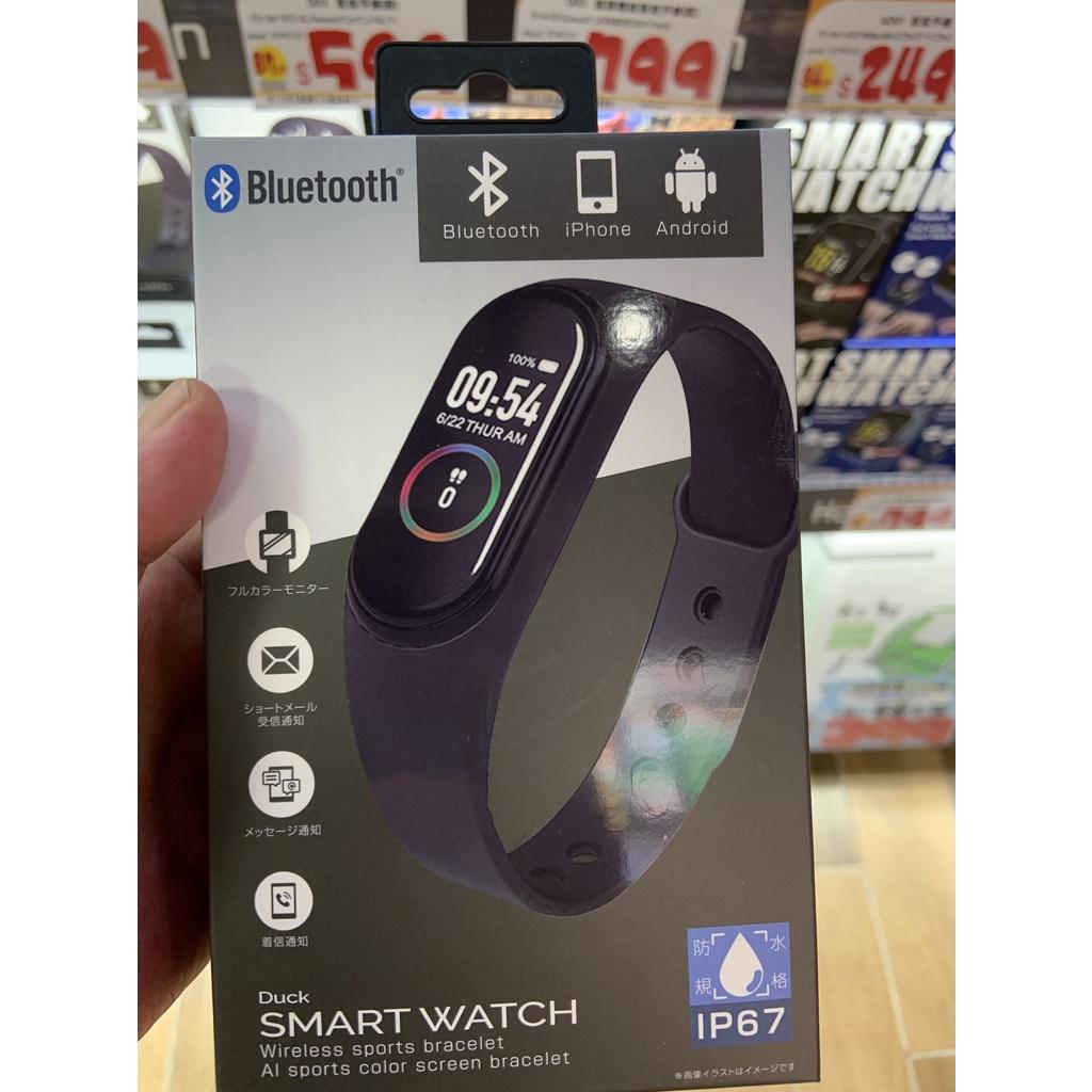智能手環 全新動態彩屏 智能兼容  血壓血氧 心率監測 超強防水 D04 日本代購手環 簡訊 睡眠監測 LINE FB來