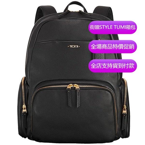 正品新款原廠 TUMI/途米 JK133 Voyageur系列 男女款 商務休閒電腦包 全真皮牛皮雙肩包 時尚旅行後背包