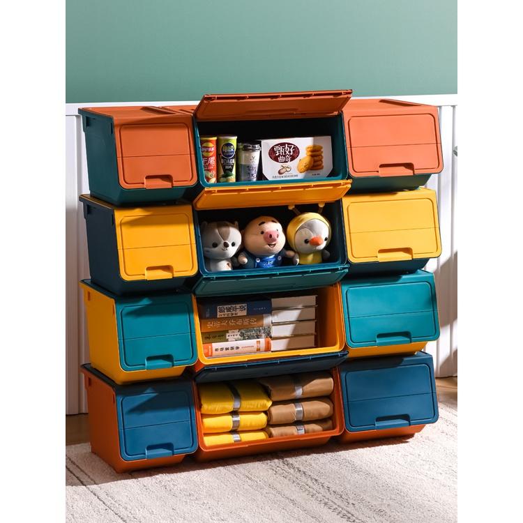 斜口收納箱 前開式 整理箱 玩具收納盒塑料大號前開式翻蓋斜口收納箱兒童衣服零食整理儲物箱