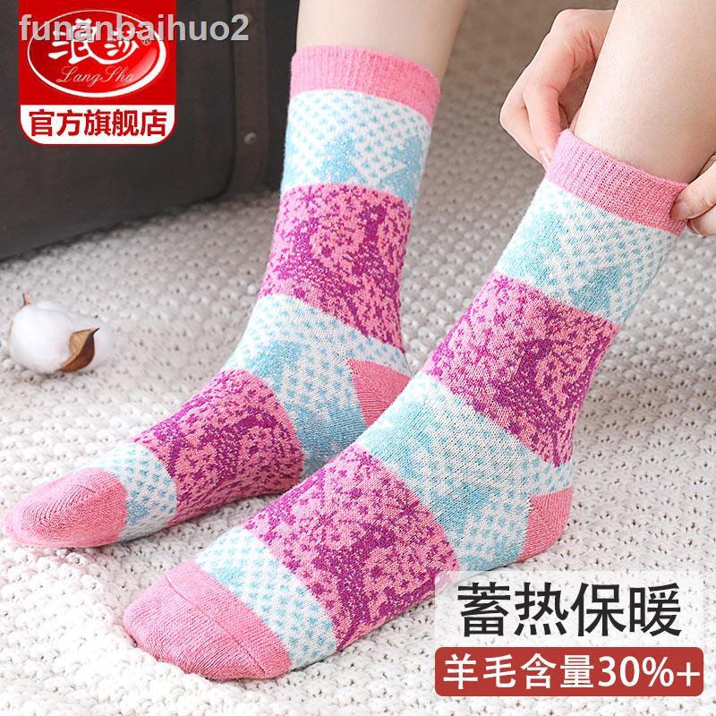 ✒✁羊毛襪子女浪莎中筒襪秋冬加厚保暖長筒女襪冬季可愛日系女士長襪1