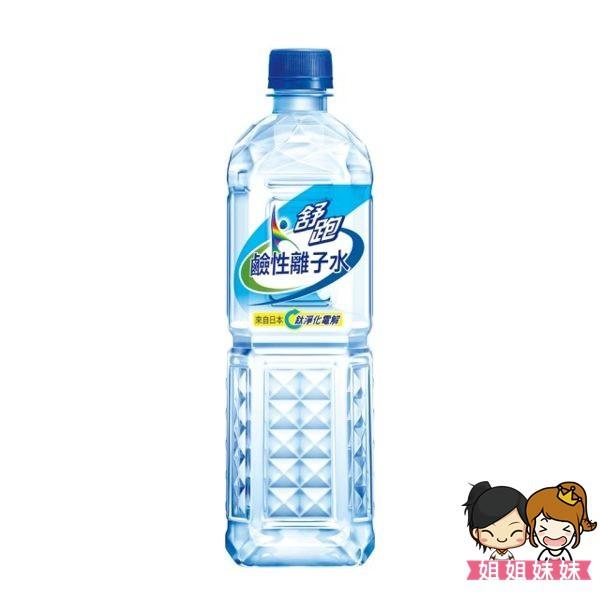 【姐姐妹妹】舒跑 鹼性離子水 850mlX20入/箱
