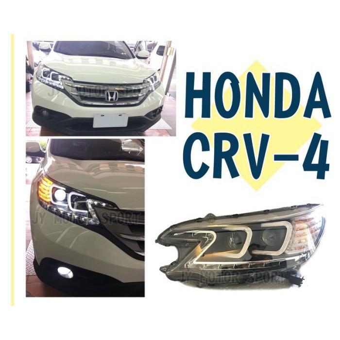 JY MOTOR 車身套件~HONDA CRV 4 代 2013 14 15 16年 黑框 雙C 箭型燈眉 魚眼 大燈