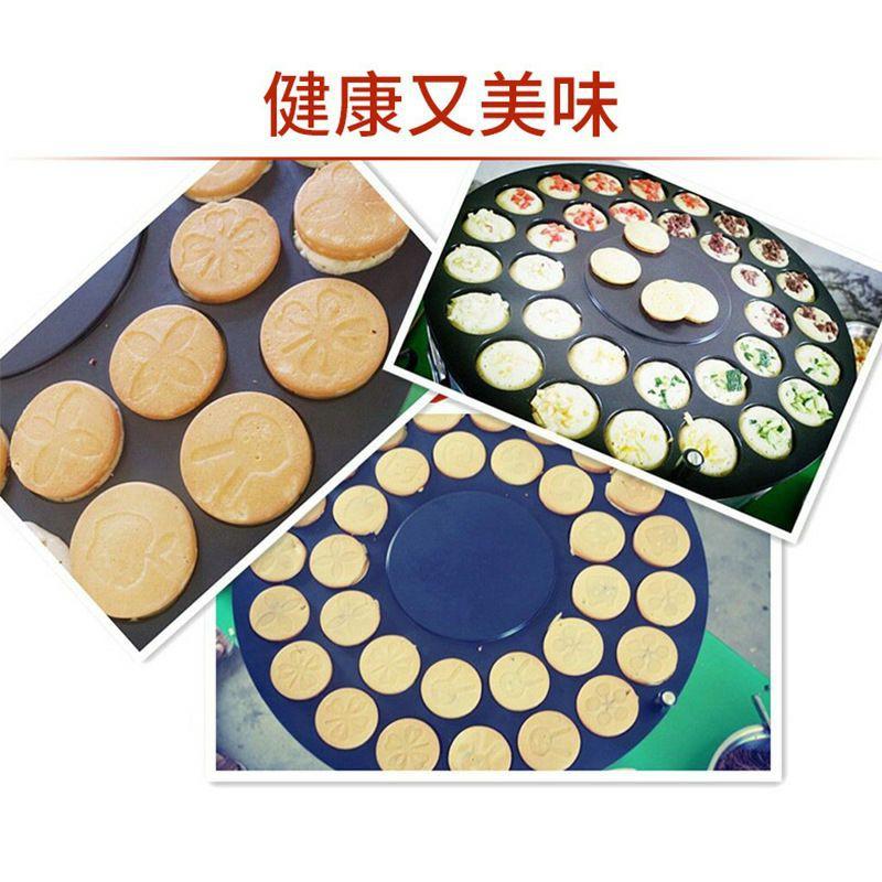 全新32孔瓦斯 紅豆餅爐 車輪餅爐 餡餅 雞蛋漢堡可用