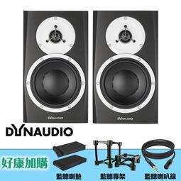 【又昇樂器.音響】加購特惠 Dynaudio BM5 MK III 7吋 錄音室 丹麥 手工監聽喇叭