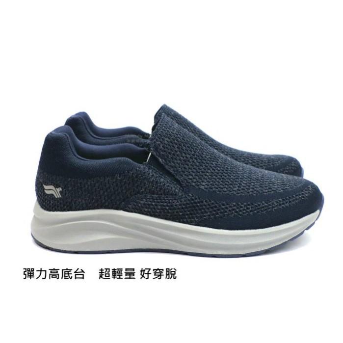 G.P 男款輕量休閒便鞋 懶人鞋 健走鞋 (P6943M20 藍)