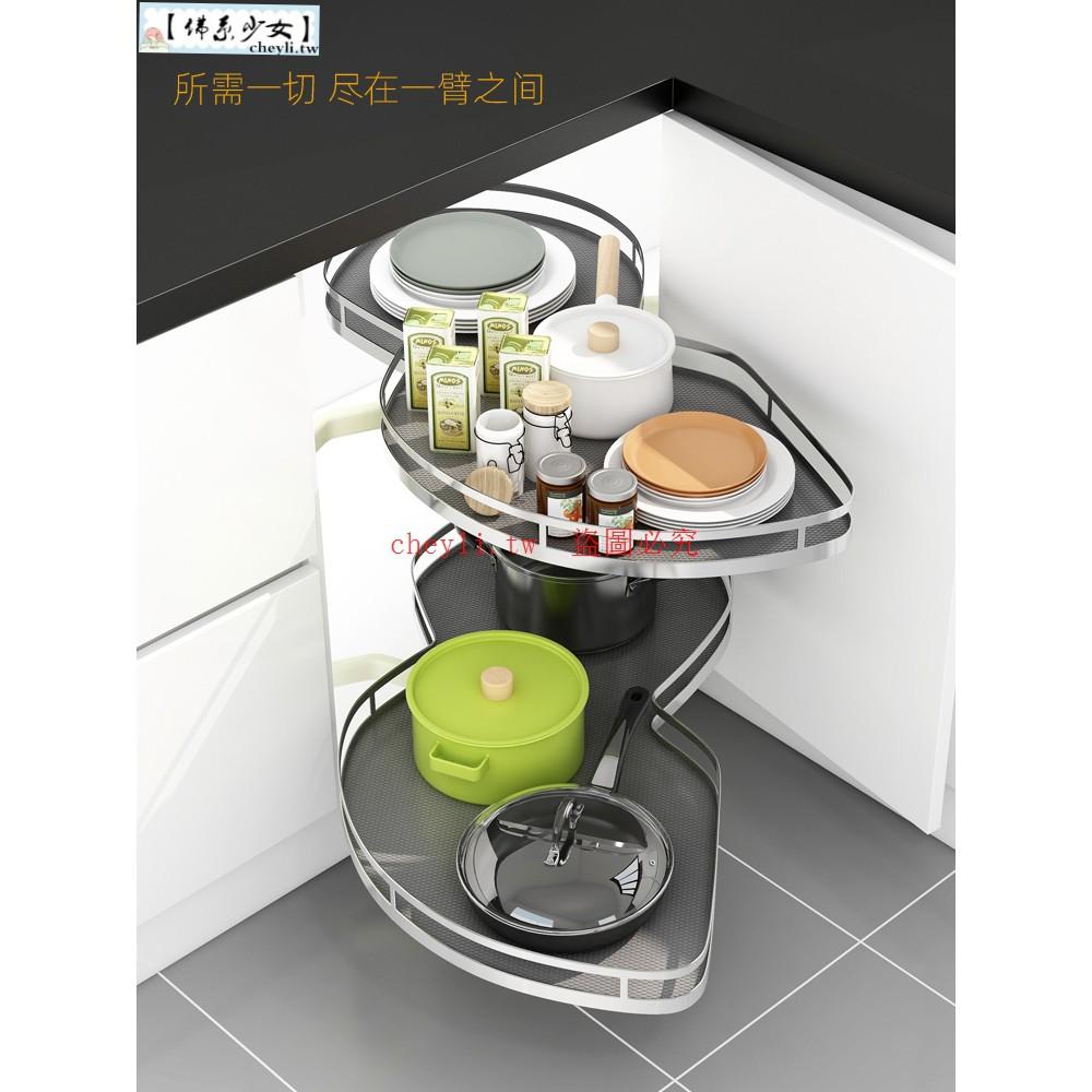 廚房飛碟轉角拉籃拐角旋轉雙層開門式阻尼籃小怪物轉角收納架