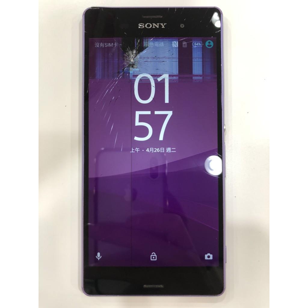 SONY Xperia Z3 D6653 16G 5.2吋 紫#零件機#新興店07466