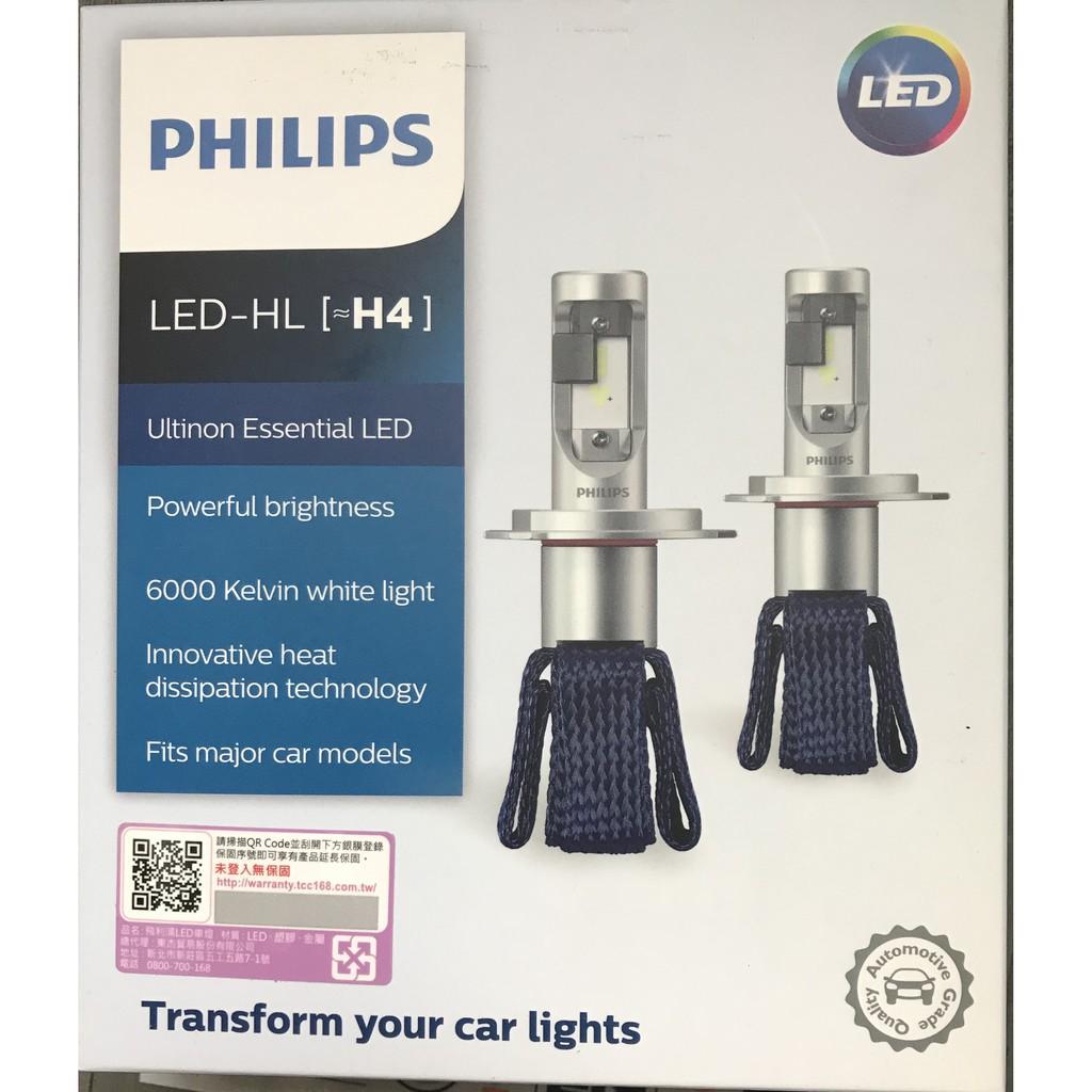 飛利浦_PHILIPS LED大燈燈泡_光劍系列_H4/H7/H11/9005/9006