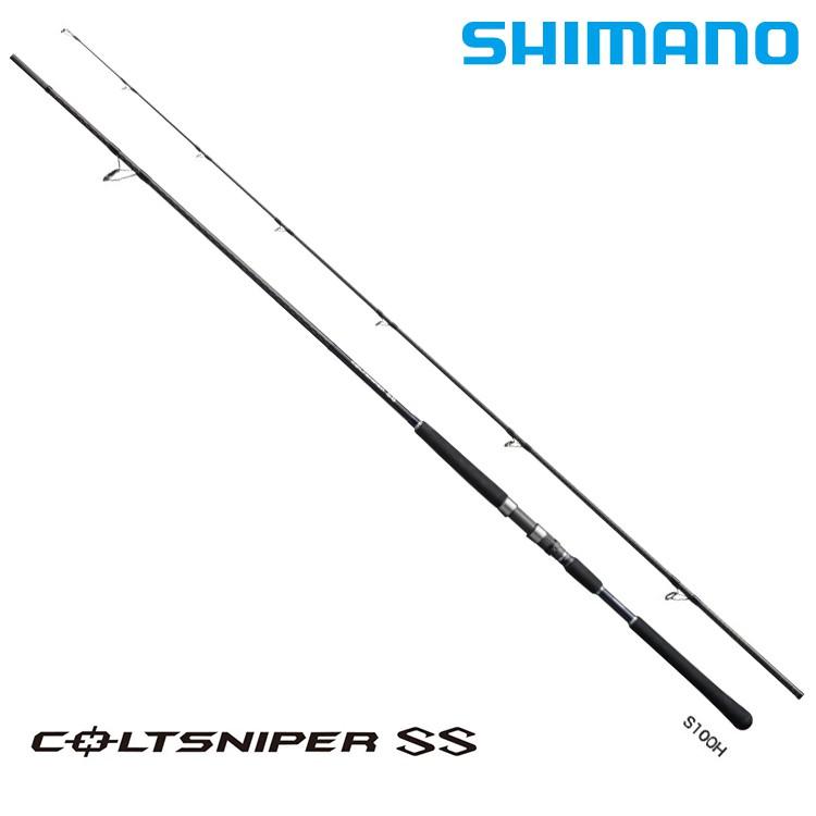 SHIMANO COLT SNIPER SS [漁拓釣具] [岸拋竿]