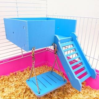 倉鼠金絲熊玩具木質站臺梯子鞦韆DIY彩色閣樓家具二層平台三件套現貨速發