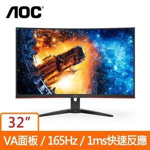 AOC 32型 C32G2E (曲面)(寬)螢幕顯示器 中和門市 歡迎自取