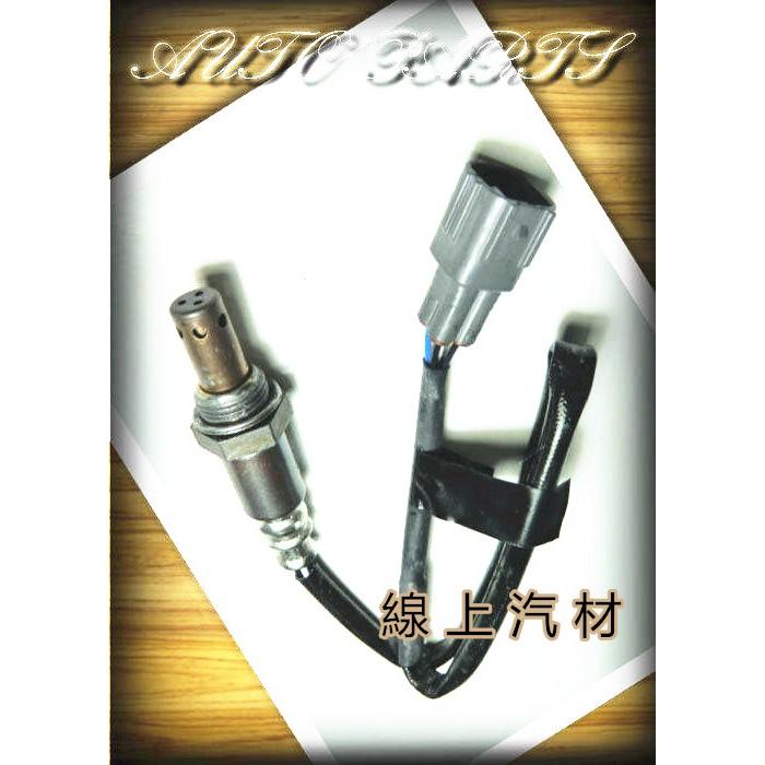 <線上汽材>日本件 O2/含氧感知器/4P公 EXSIOR 1.6 93-95/CARMY 2.2 92-95