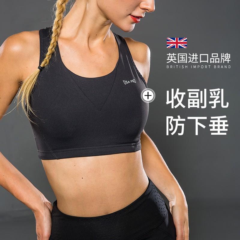 【梵力美】高強度專業大碼運動內衣女防震跑步背心文胸健身瑜伽服大胸防下垂