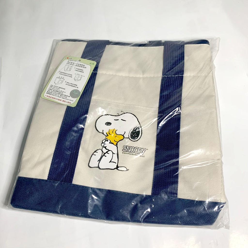 【全新】史努比 snoopy 環保兩用袋 保冷袋 手提袋 紀念品 聯電 股東會
