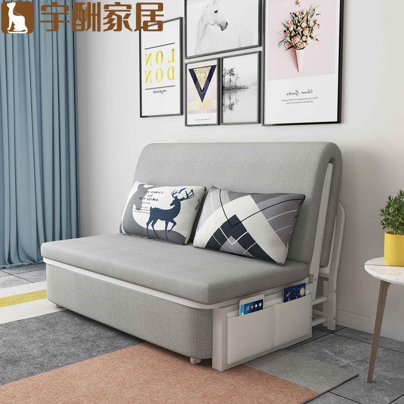 【宇酬家具】可折疊沙發床1/1.2/1.5米雙人小戶型書房客廳兩用折疊沙發床包郵