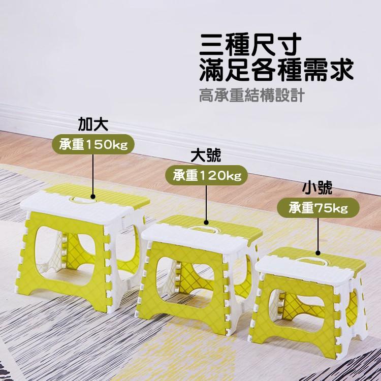 挑戰全網最低 現貨 摺疊椅 加厚塑鋼折疊凳子 兒童手提式小凳子 成人收納儲物凳小板凳 摺疊椅
