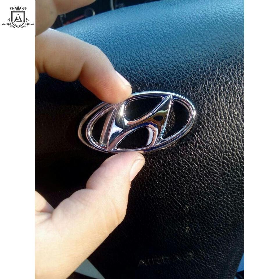【台灣原廠+免運出貨】Hyundai 現代 車標 方向盤 氣囊標 方向盤標 ix35 Elantra Tucson i