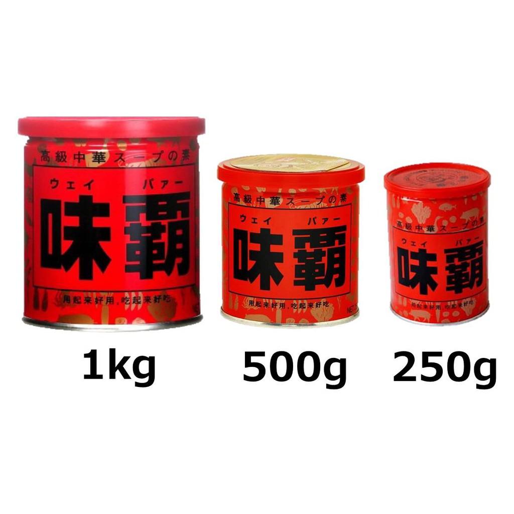 世界GO 用起來好用 吃起來好吃!日本原裝 味霸 豚骨高湯 調味料 250g 500g 1000g