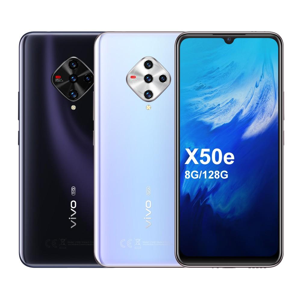 vivo X50e 5G【送空壓殼+滿版玻璃保貼-內附保護套+保貼】8G/128G
