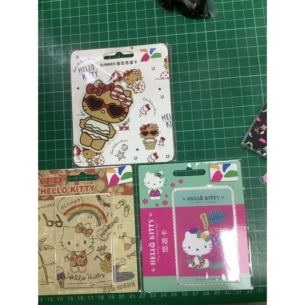 Hello Kitty 凱蒂貓 絕版悠遊卡 造型悠遊卡(夏日復古趴、夏日蘋果、裁型悠遊卡SUMMER)