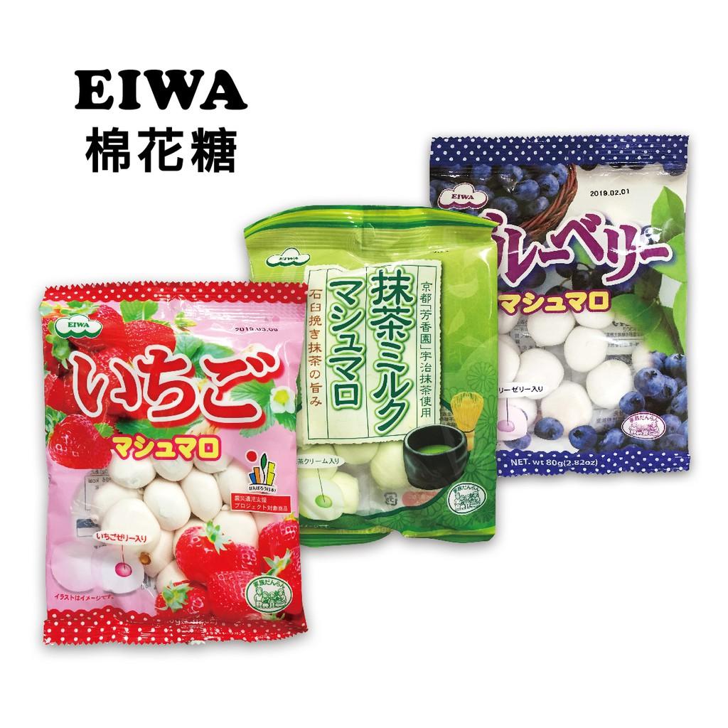 伊華EIWA 夾心棉花糖-草莓/藍莓 80g