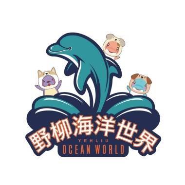 (新票現貨)野柳海洋世界二、三、四人門票(平假日皆適用)