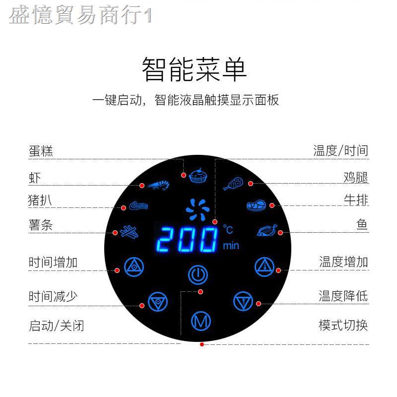 🔥台灣出貨 有保固🔥  ✸▪☸科帥AF602廠家直銷空氣炸鍋觸摸屏智能電炸鍋無油煙多功能薯條機
