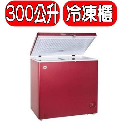 《可議價》KOLIN歌林【KR-130F02】300L臥式冷凍冰櫃