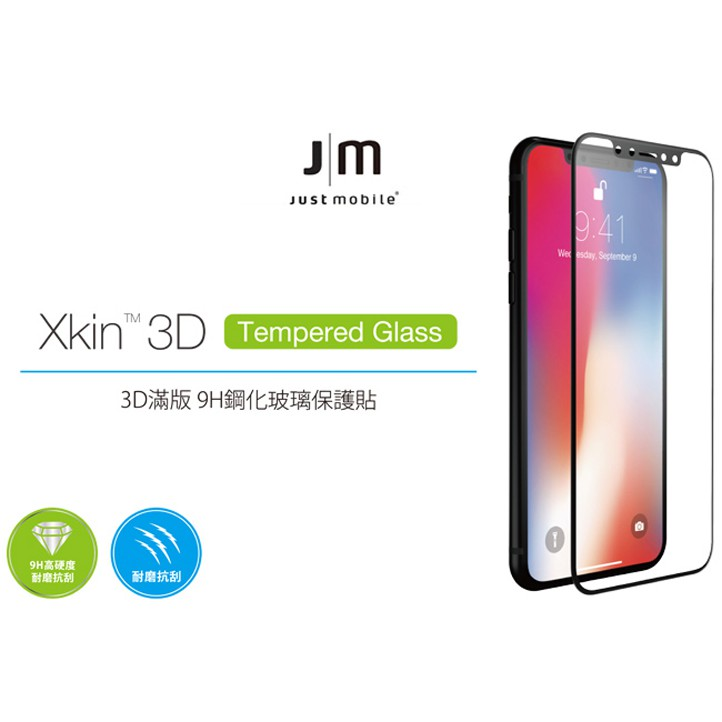 Just Mobile Xkin iPhone X 3D滿版強化玻璃保護貼 [當日配]