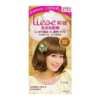 莉婕 泡沫染髮劑 奶油棕色『小欣星』 臺北市